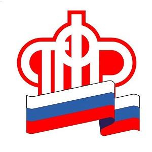 Пенсионный Фонд по Владимирской области 300х300