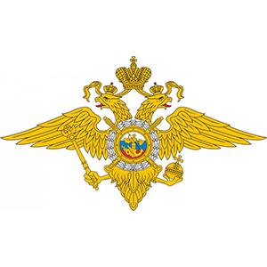 УВД г. Владимира 300х300