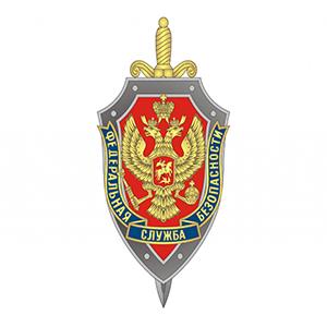 Управление ФСБ по Владимирской области 300х300