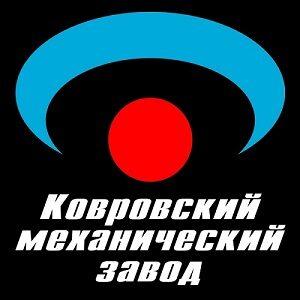 oao-kovrovskij-mekhanicheskij-zavod-300x300