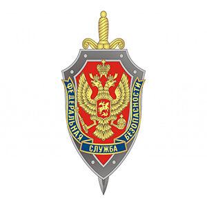 upravlenie-fsb-po-vladimirskoj-oblasti-300x300