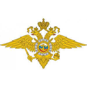 uvd-g-vladimira-300x300