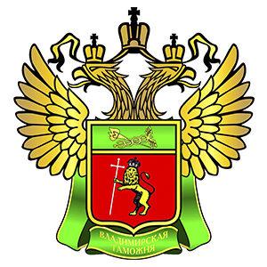 vladimirskaya-tamozhnya-300x300