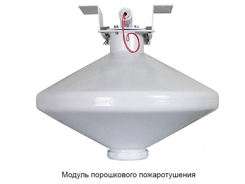 Система порошкового пожаротушения: принцип работы, требования к монтажу, эксплуатация