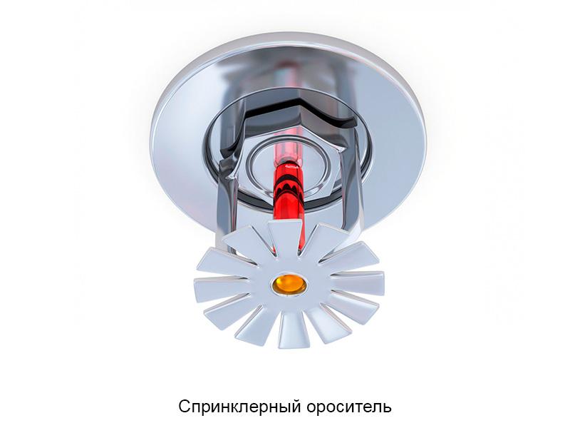 Установка (монтаж) спринклерной системы пожаротушения